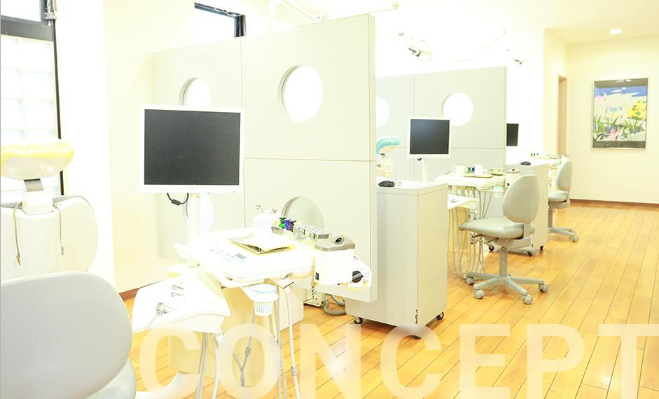すえき歯科医院photo